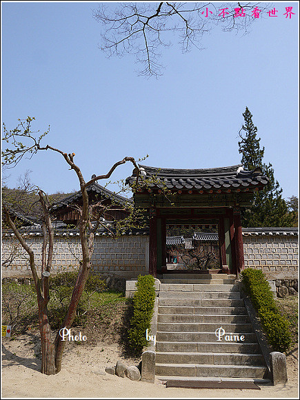 陶山書院도산서원