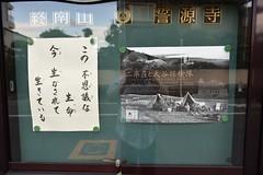 DSC_3853 (Yoshinori Matsunaga) Tags: summer vacation holiday japan germany temple japanese nc nikon buddhist sunday august german bmw osaka nikkor ncc afs d4s 2470mmf28g ibarakishi