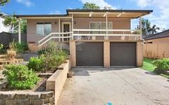3 Dundee Street, Cambridge Park NSW