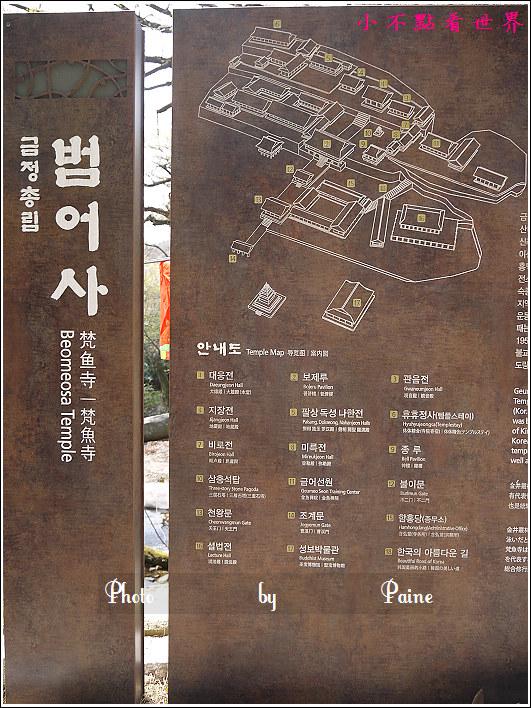 釜山梵魚寺 (10).JPG