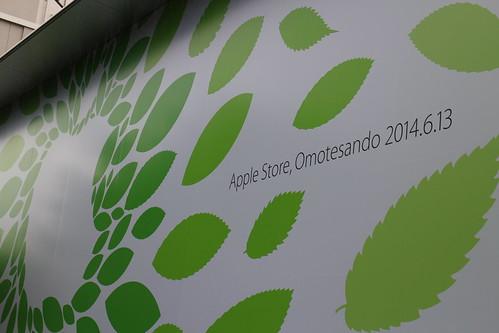 Apple Store, Omotesando 2014.6.13
