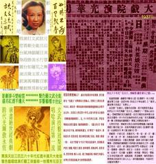 梅本静香 画像24