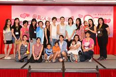 GM7A6661 (hkbfma) Tags: hk hongkong celebration breastfeeding 香港 2014 wbw 哺乳 worldbreastfeedingweek 母乳 wbw2014 hkbfma 國際哺乳週 香港母乳育嬰協會 集體哺乳