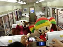 20140809_173022 () Tags: mascots      3000      sanzenhiroba   7kuzuha