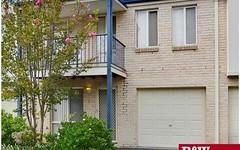 7/151 Hyatts Road, Plumpton NSW