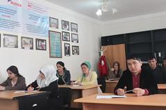 Сессии по русскому языку
