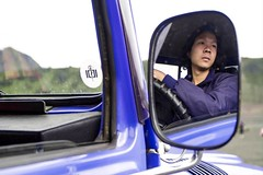 Mt. Bromo, malang. (silmihidayat) Tags: bromo malang travel wonderfulindonesia photograhpy jeep color blue mirror sch sky