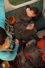 八ヶ岳(やつがたけ)-20170121_062246-LR (HYLA 2009) Tags: 八ヶ岳 alpineclimbing japan taiwan yhhsu yatsugatake mountain snow やつがたけ アイス アルプス クライミング 冬山 山 爬山 登山 許永暉攝影 雪地