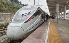 CRH (Rob McC) Tags: transport train highspeed engine carriages crh china allaboard platform rail railway line infrastructure