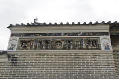 天井翼 画像6