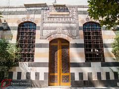 _8017968.jpg (Syria Photo Guide) Tags: city house museum syria ottoman damascus        damascusgovernorate damascusregion danieldemeter syriaphotoguide beitkhalidalazem damascushistoricalmuseum
