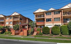 61/474-482 Kingsway, Miranda NSW