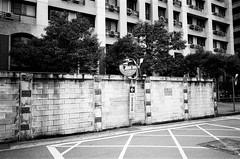 (Yuwei*) Tags: taipei kodak400tx ricohgr1v streetsnap