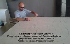 Καναπέδες γωνία κλαμπ βεράντες. Χτισμένο και σχεδιασμός κλαμπ Adi Predescu Designer . Τηλέφωνο +4076232399 +40746336334