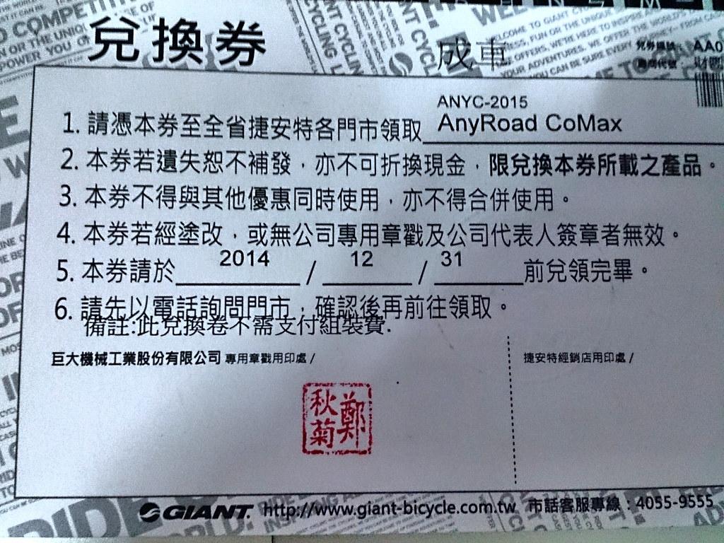 C360_2014-09-14-20-38-32-315.jpg