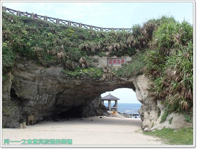 北海岸旅遊石門景點石門洞海蝕洞拱門海岸北海岸旅遊石門景點石門洞海蝕洞拱門海岸image010