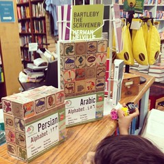 Our #arabic & #persian #educational blocks are now sold #exclusively at #newyork iconic #bookstore @bookculture <3 We remain also available on our own website drbashi.com : ) #multilingual #bilingual #toys #education #earlychildhoodeducation #childhoodedu (Dr. Bashi Multilingual Toys) Tags: valencia square persian arabic squareformat heirloom multicultural woodentoys bilingual multilingual madeinusa earthfriendly arabicscript farsi multiculturalism arabiccalligraphy multilingualism  arabiska mompreneur  learningarabic bilingualism  educationaltoys persianart  arabiclanguage        nontoxictoys learnlanguages womenownedbusinesses  studyingarabic persianartist womenownedbusiness heirloomtoys minorityownedbusiness iphoneography arabicspeakers  persianspeakers arabictoy arabtoys studyarabic minorityownedbusinesses tactiletoys arabicstudent instagramapp uploaded:by=instagram  golbargbashi  kouroshbeigpour golbargbashiphotography  drbashi arabictoys   learningarabicforkids