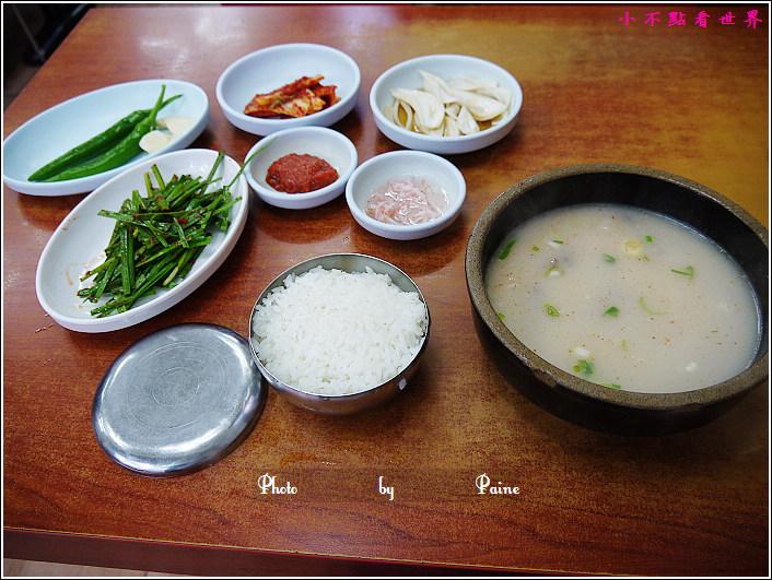釜山大淵站雙胞胎豬肉湯飯 (11).JPG
