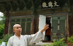 Korea_Korail_Temple_Stay_43 (KOREA.NET - Official page of the Republic of Korea) Tags: korea  templestay jeollanamdo       yeosusi koreatemplestay heungguksatemple  jungheungdong