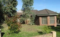 7 The Pavillion, Tumut NSW