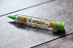 Parody Market Koala's March Mechanical Pencil (MoonBaby2202) Tags: cute japan toy pretty colours sweet hellokitty small mini sanrio collection kawaii sweets colourful collectible gashapon stationery crux qlia rilakkuma sanx kamio mindwave poolcool