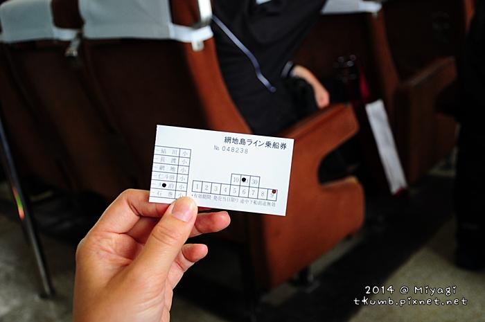 2014田代島7.jpg