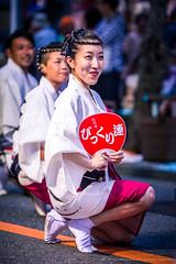 2014_08_30_Mitaka_AwaOdori_5D3_051_HD (Nigal Raymond) Tags: festival japan dance  mitaka matsuri awaodori     100tokyo cooljapan fudouren nigalraymond wwwnigalraymondcom 5dmk3 5d3 sakuraren  mitakaren awaodori2014 bikkuriren