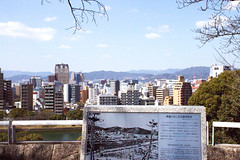 Hiroshima Memorial - Japan (Ron van Zeeland) Tags: hiroshima japan asia nuclearweapons nbomb abomb atomic bomb hiroshimamemorial peacepark