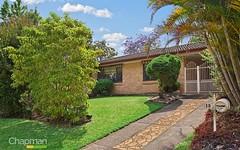 12 Meredith Street, Blaxland NSW