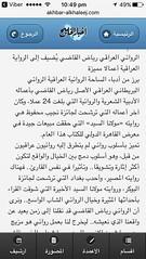 riyad al kadi \ رياض القاضي (رياض القاضي) Tags: رياض القاضي كاظم الساهر رواية عراقيون عراق نزار قباني نجيب محفوظ قصة كتاب كتب ادب فنون