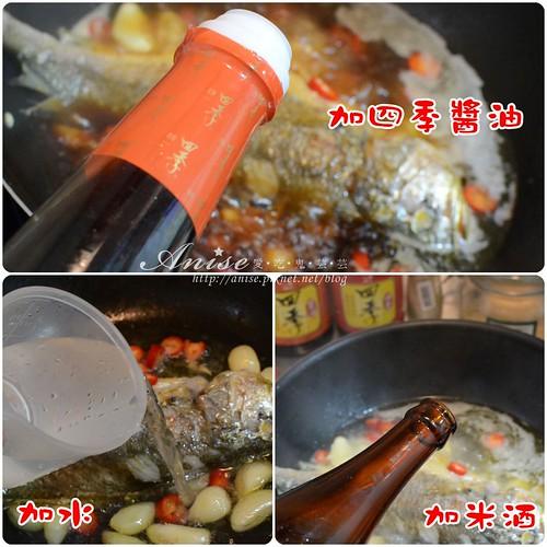 四季醬油_032.jpg