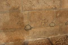 Marcas en la zona de juego (Juan Pedro Barbadillo) Tags: cross cathedral catedral cruz duomo boardgame glyph croce ourense orense glifo giocodatavolo juegodetablero