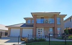 LOT 9049 HALYCON AVE, Kellyville NSW