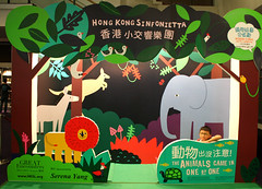 IMG_6477 (allthings.page) Tags: music animals concert backdrop hksinfonietta