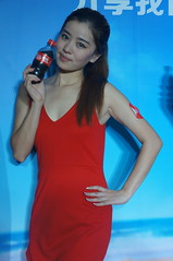 DSC01121 (Scofield Huang) Tags: music cocacola  beautygirl