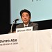 Japan Prime Minister Shinzo Abe at the HDR 2014 launch event