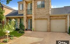 48 Millcroft Way, Beaumont Hills NSW