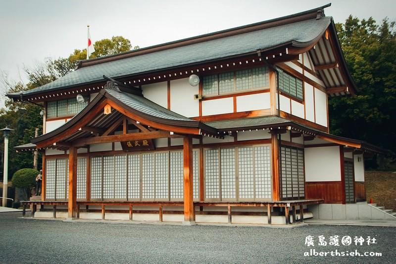 廣島市.護國神社