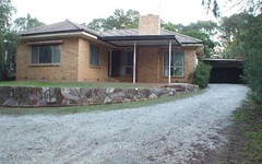 410 Hay Road, Deniliquin NSW