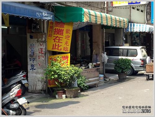 篤行市場口麵攤01