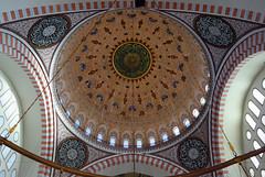 Süleymaniye mosque dome