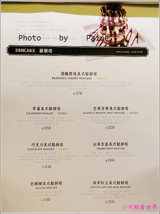 台北信義區ATT 4 FUN 樂昂 Love One (6).JPG