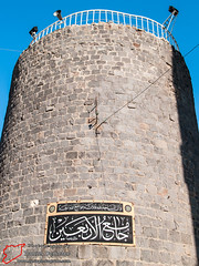 _5053209.jpg (Syria Photo Guide) Tags: city castle citadel syria homs   mamluk   ayyubid  homsgovernorate homs homsregion  danieldemeter syriaphotoguide  homscitadel qalaathoms