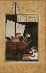بوستان سعدی باب سوم در عشق و مستی