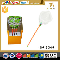 Cheap-product-plastic-insect-catcher-for-sale (outdoortoysbana) Tags: plastictoy plasticinsectcatcher bana toy babytoy children childrentoy