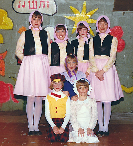 1981 Humpty Dumpty 16