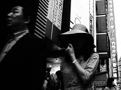 tales of tokyo #82 (fotobananas) Tags: japan tokyo streetphotography fotobananas talesoftokyo