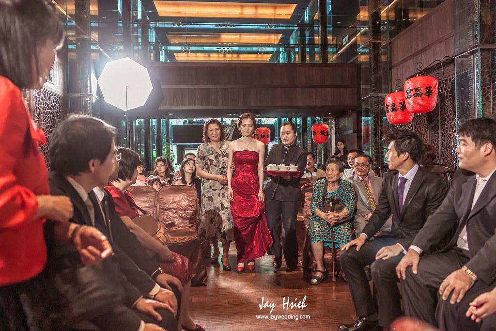 婚攝,台北,晶華,婚禮紀錄,婚攝阿杰,A-JAY,婚攝A-Jay,JULIA,婚攝晶華-019