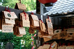 Tokyo - Tempio Zojoji (*maya*) Tags: japan children temple tokyo buddha buddhism wishes shiba unborn ema giappone minato zojoji tempio tokugawa  buddhismo jiz zojojitemple voti  sanenzanzojoji tempiozojoji