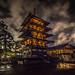 Epcot - Japan Pavilion